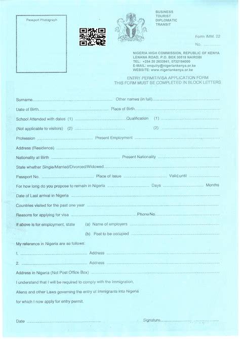 Invitation Letter For Schengen Visa Sweden Russian Visa Application Form Sweden Application Form