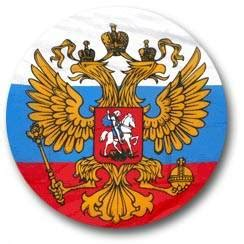 consolato russo bologna home