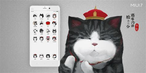 Miui Themes Cat | xiaomi announces miui 7 available tomorrow in china for