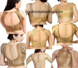 golden color blouse readymade gold blouses in different patterns south india