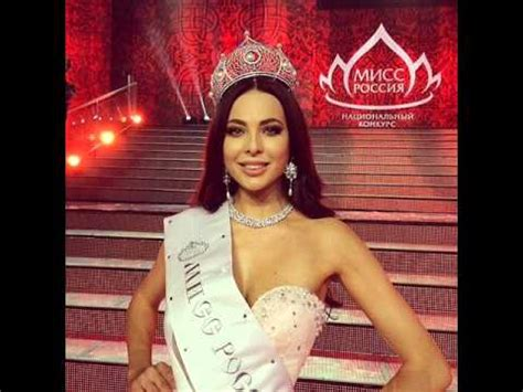 miss tattoo venezuela 2015 ganadora miss universo 2015 top 5 finalistas prediccion diciembre