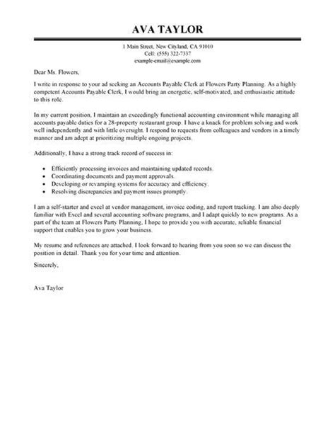 Letter Service Ucsb Cover Letter Accounting Internship