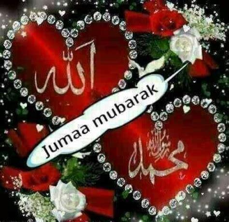 jumma mubarik hd wallpapers, hadees in urdu & images | fun