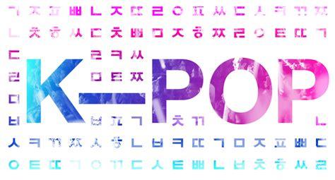 imagenes de i love kpop estrategia y comunicaciones en el k pop pop coreano