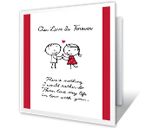 printable christmas cards for spouse valentines day cards printable valentine cards from