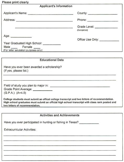 6 best images of scholarship application form printable