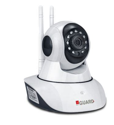 iball announced guard pt hd security camera to view your