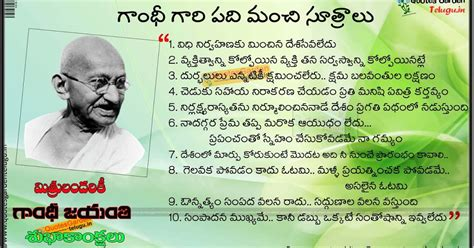 gandhi biography telugu best 10 gandhi jayanti quotes greetings in telugu quotes