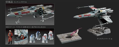 best x wing model has anyone seen the new ish bandai wars model kits