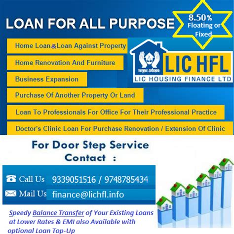 lic housing loan contact number lic housing finance ltd apply loan for kolkata howrah area