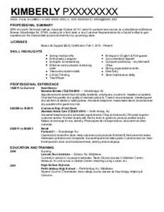 social security disability paralegal resume exle the