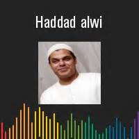 download mp3 haddad alwi asmaul husna haddad alwi حداد علوي mp3 play and download for free mp3