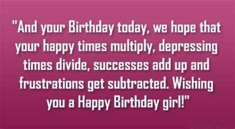 Happy Birthday Beautiful Quotes Happy Birthday Beautiful Lady Quotes Quotesgram