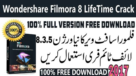 wondershare filmora full version download free filmora full version crack free download filmora full