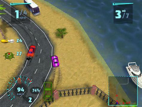 game balap mobil super cepat mad race  pc