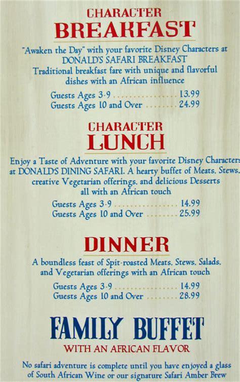 tusker house menu olp dining tusker house restaurant