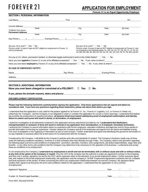 printable job applications victoria s secret forever 21 job application print