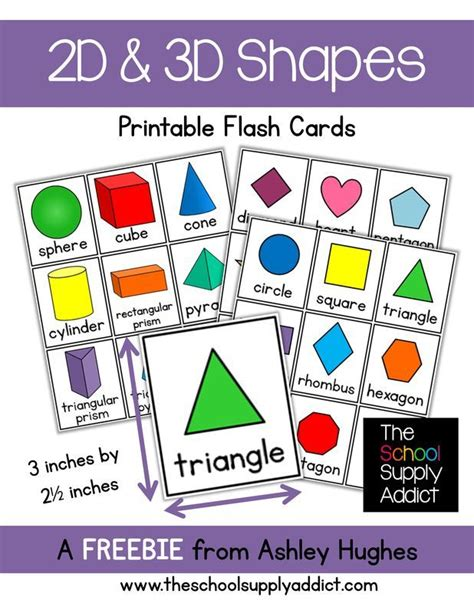 printable toddler learning flash cards free 2d 3d shape flash cards from the school supply