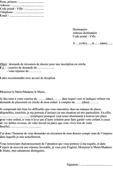 Demande De Cong Bonifi Lettre Type mod 232 le de lettre demande de cong 233 s pay 233 s annuels pour un