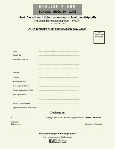 contact form template word job description form office