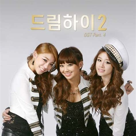 ost dream high 2 indowebster 韩剧 dream high 2 智妍ailee献声ost 图 影音娱乐 新浪网