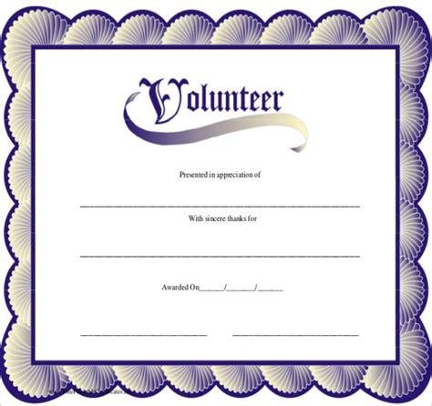 volunteer appreciation certificate 44095 free volunteer appreciation