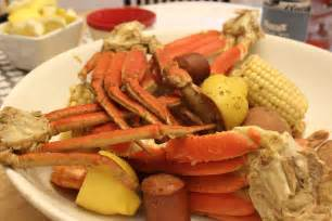 good gracious low country boil