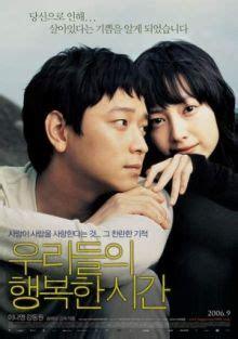 film sedih korea 2014 10 film terbaik korea dengan kisah paling sedih page 3