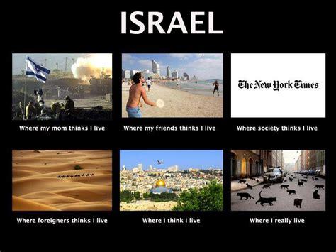 Israel Meme - internet memes israellycool