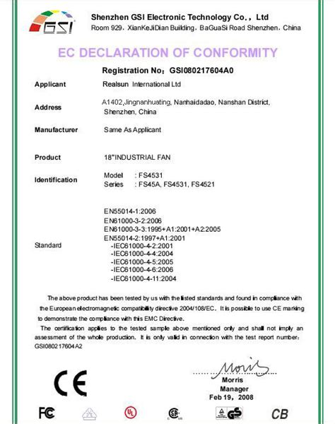 ec declaration of conformity template ec declaration of conformity shenzhen realsun