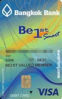 bangkok bank credit card bangkok bank debit cards update economy banking
