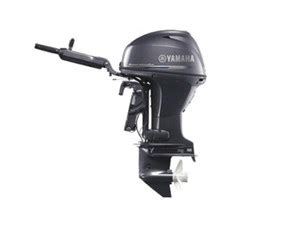 yamaha outboard motor dealers vancouver outboard motors for sale new outboard motors used