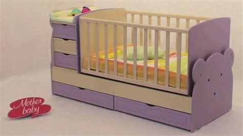 Mothercare 3 C Baby κρεβατάκι κούνια μωρού baby teddy 3 σε 1