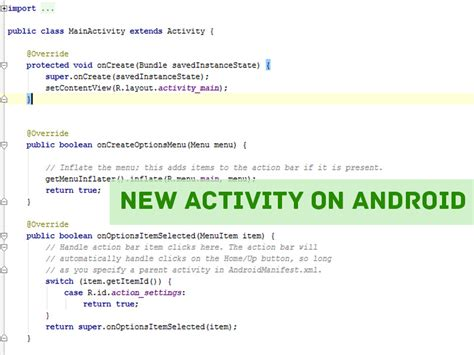 android start new activity android tutorial create a new activity undercover
