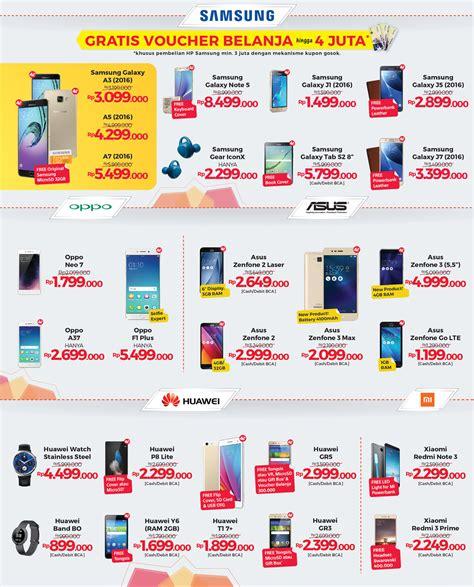 Hp Samsung J5 Di Meteor Cell Malang daftar harga promo hp di indocomtech terbaru 2017 harga