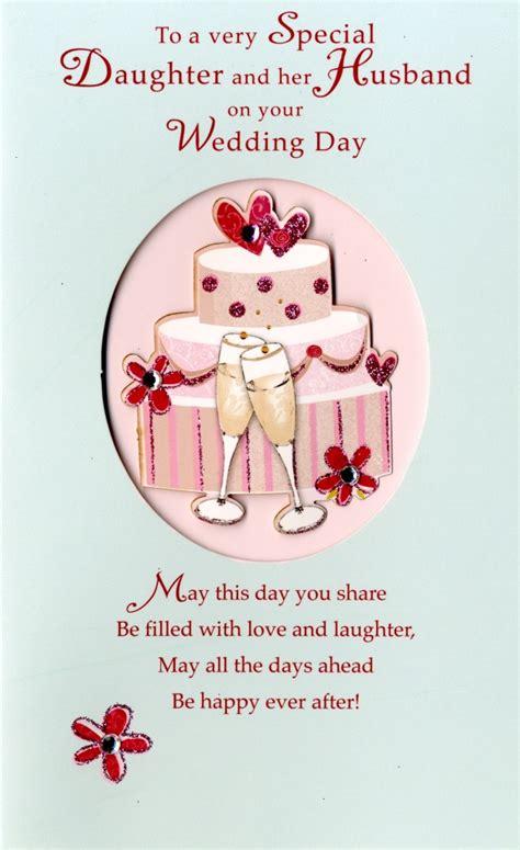 Wedding Card For Husband by Husband Wedding Day Card Cards Kates