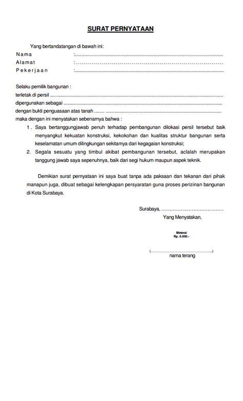 contoh surat pernyataan jaminan keamanan keselamatan
