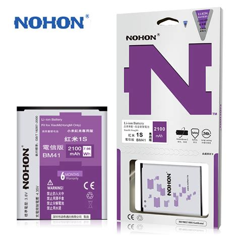original nohon battery bm41 for xiaomi 2a redmi hongmi rice 1 1s 2 high capacity 2100mah