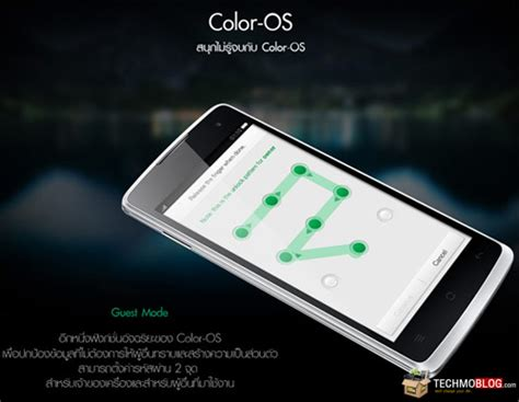 Tablet Oppo Yoyo ร ปภาพ ม อถ อ สมาร ทโฟน smartphone oppo yoyo ออปโป yoyo