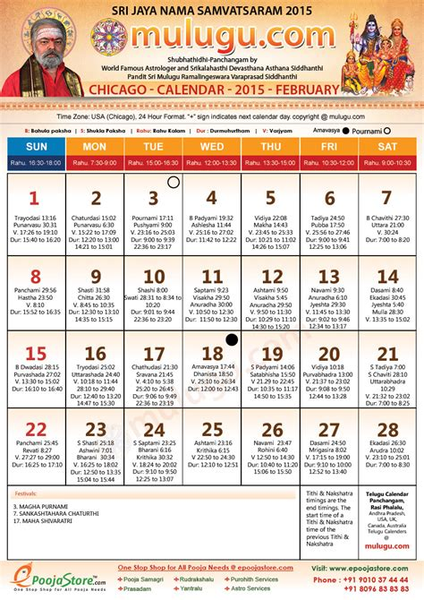 Chicago Calendar February 2015 Telugu Panchangam Daily Monthly Review Ebooks