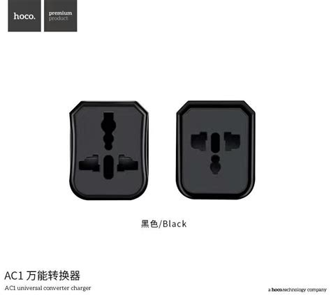 Hoco Universal Travel Socket Charger Power Adapter Ac1 Black Hitam 1 hoco universal converter ac1 original pnj shop