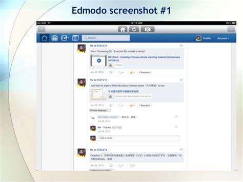 edmodo demo using edmodo for developing teachers computer literacy