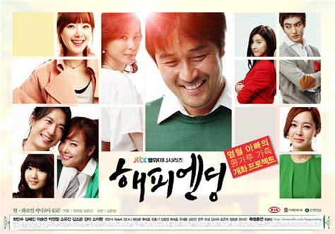 daftar film korea romantis happy ending 187 happy ending 187 korean drama