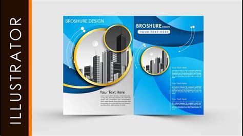 Adobe Illustrator Tutorial Create Business Brochure Two Fold Freedownloads Youtube Adobe Illustrator Brochure Template
