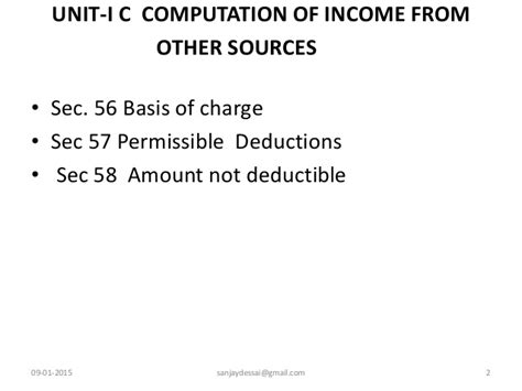 deduction under section 57 computation of income from other souces