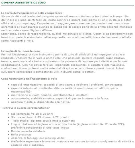 Cv Curriculum Vitae by Invio Curriculum Vitae
