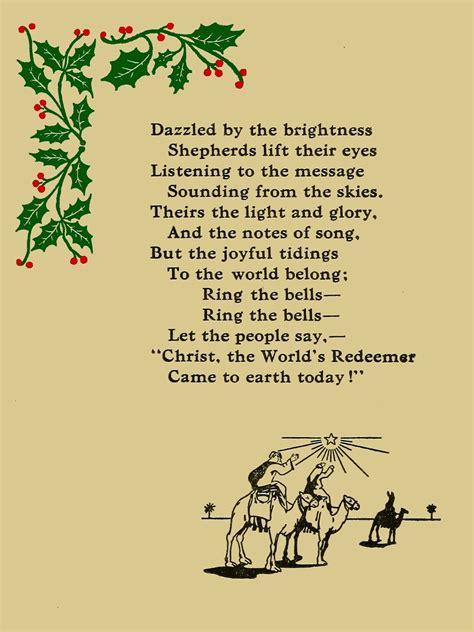 printable christmas recitations search results for printable christmas poems calendar 2015