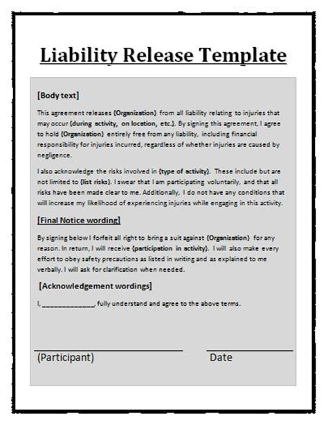 waiver of liability form template general liability release template free word s templates