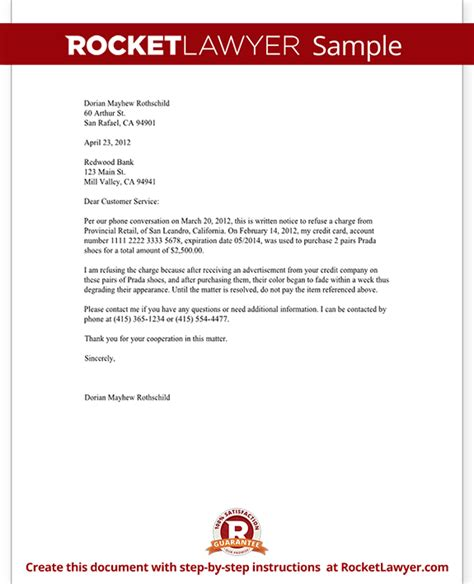 credit card letter template letter refusing to pay for a charge on your credit card
