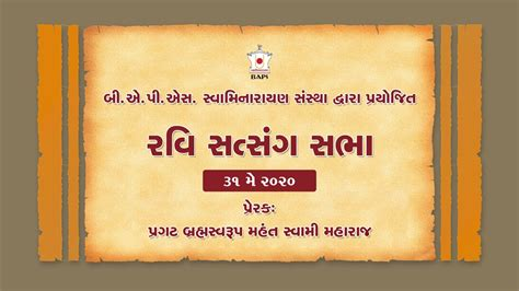 ravi satsang sabha    india